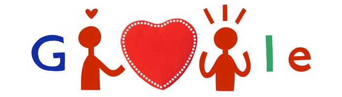 ���� ��� ���� ����� ���� ���� ����� 14/2/2014, valentines day 2014 , ���� �������